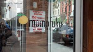 Momofuku 12