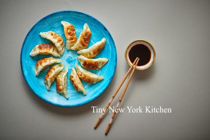 Ginger Chicken Dumplings